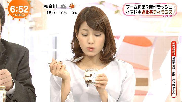 nagashima20161128_15.jpg