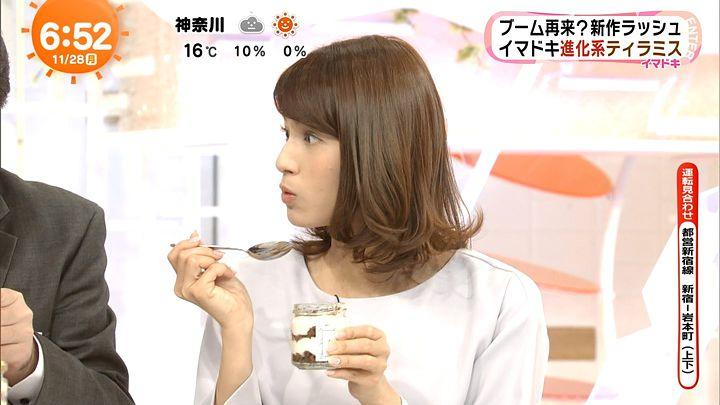 nagashima20161128_16.jpg