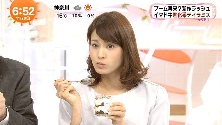 nagashima20161128_17.jpg