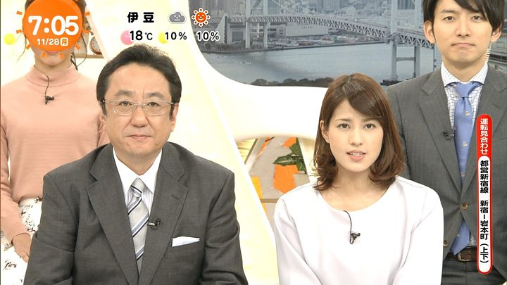 nagashima20161128_18.jpg