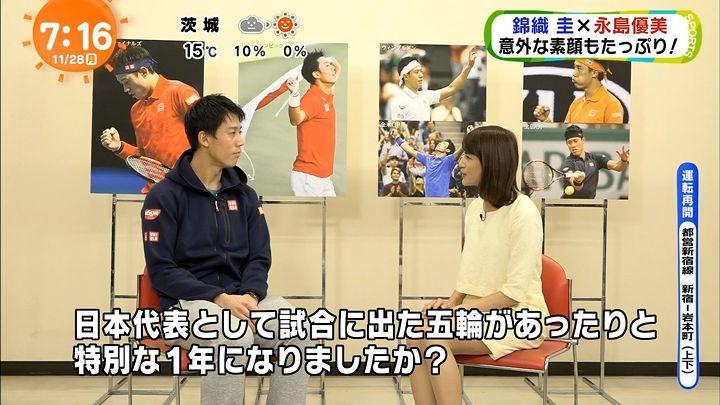 nagashima20161128_19.jpg