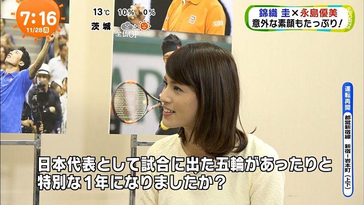 nagashima20161128_20.jpg