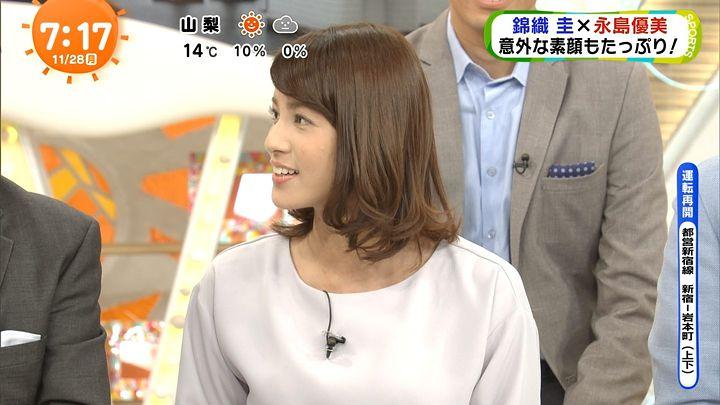 nagashima20161128_22.jpg