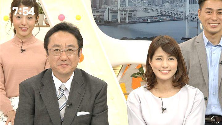 nagashima20161128_24.jpg