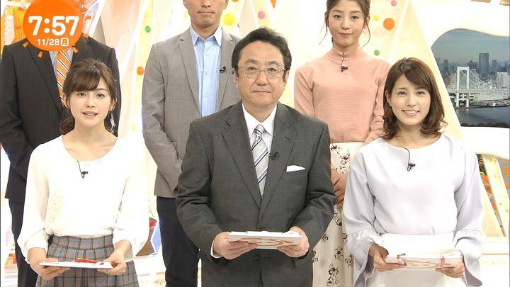 nagashima20161128_25.jpg