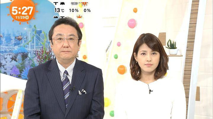 nagashima20161129_01.jpg
