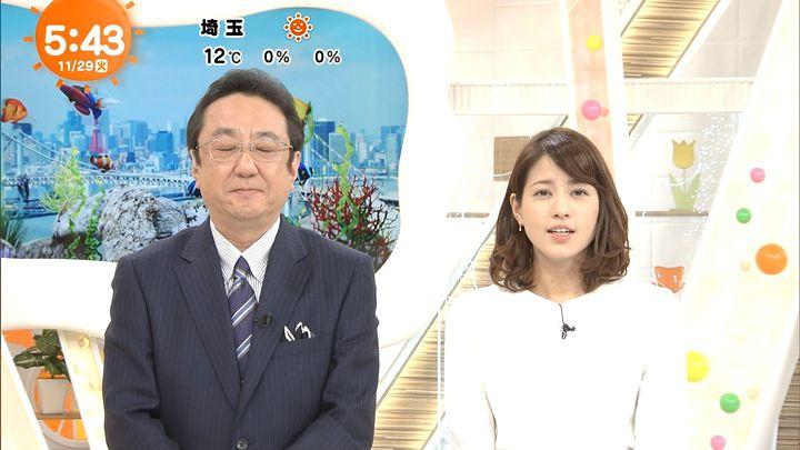 nagashima20161129_02.jpg