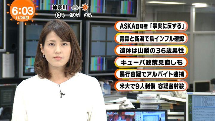 nagashima20161129_04.jpg