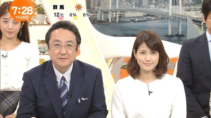 nagashima20161129_05.jpg