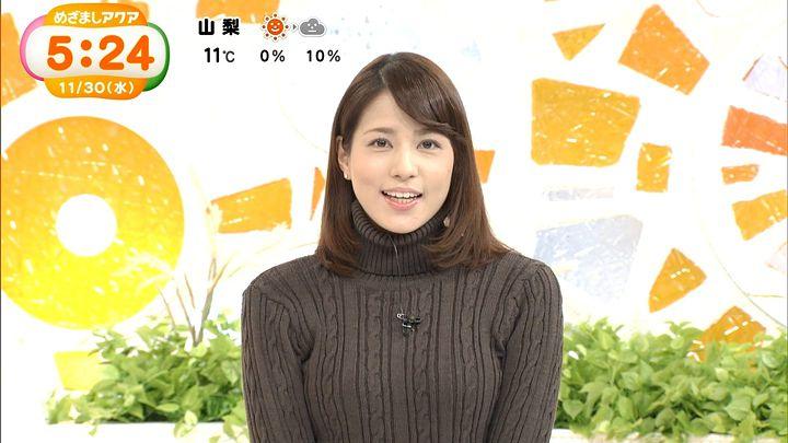 nagashima20161130_02.jpg
