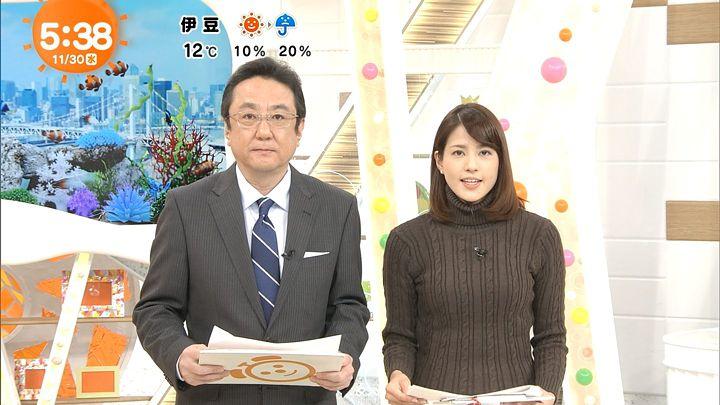 nagashima20161130_03.jpg
