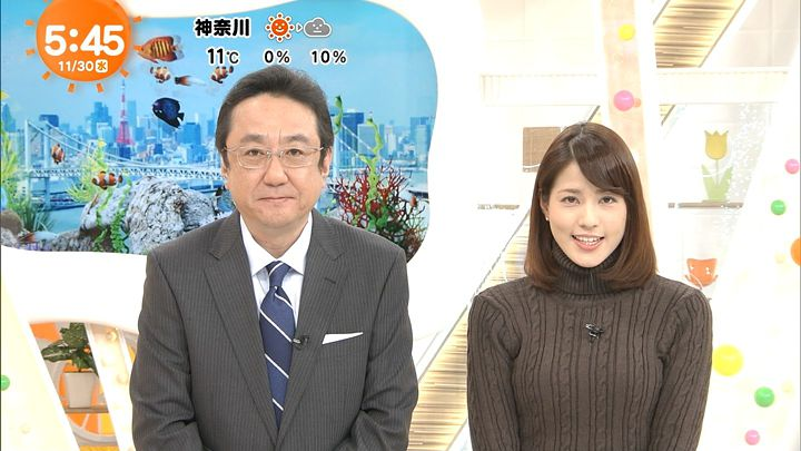 nagashima20161130_04.jpg