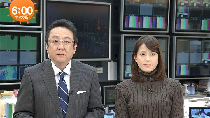 nagashima20161130_05.jpg