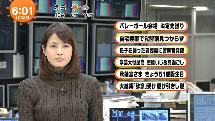 nagashima20161130_06.jpg