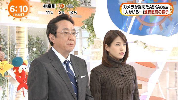 nagashima20161130_07.jpg