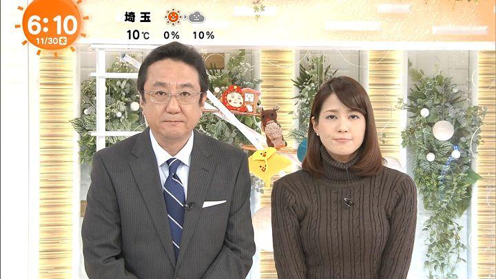nagashima20161130_08.jpg