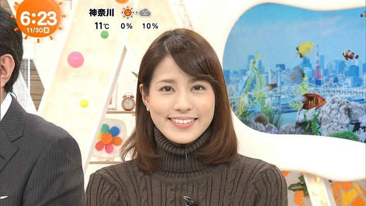 nagashima20161130_11.jpg