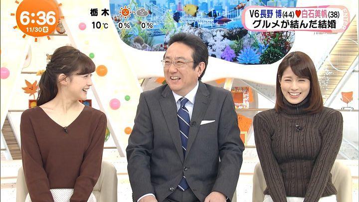 nagashima20161130_13.jpg