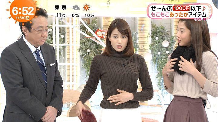 nagashima20161130_15.jpg