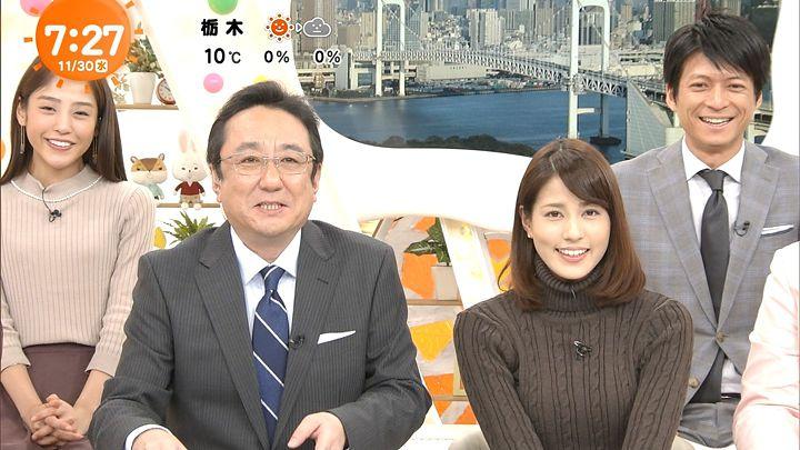 nagashima20161130_17.jpg
