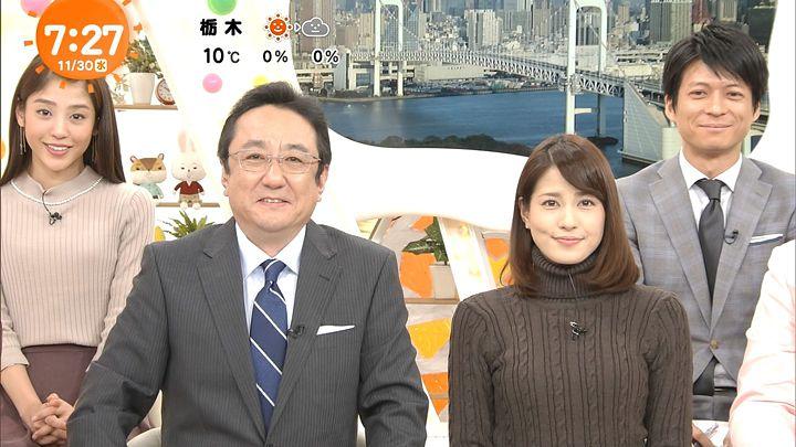 nagashima20161130_18.jpg