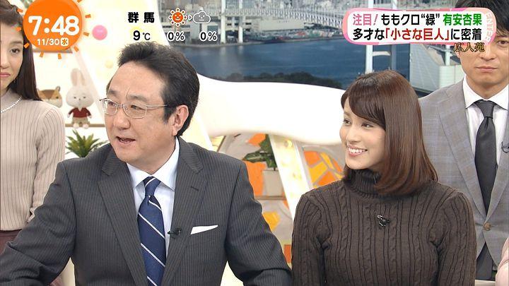 nagashima20161130_19.jpg