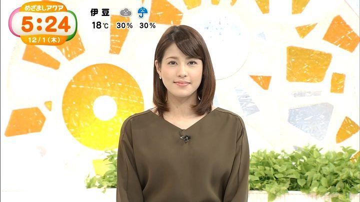 nagashima20161201_01.jpg