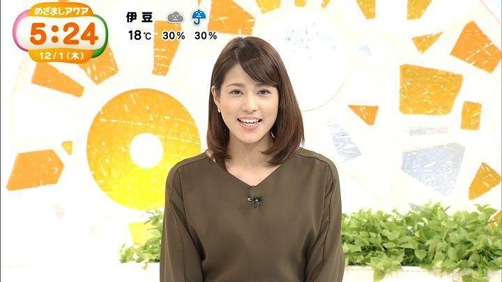 nagashima20161201_02.jpg