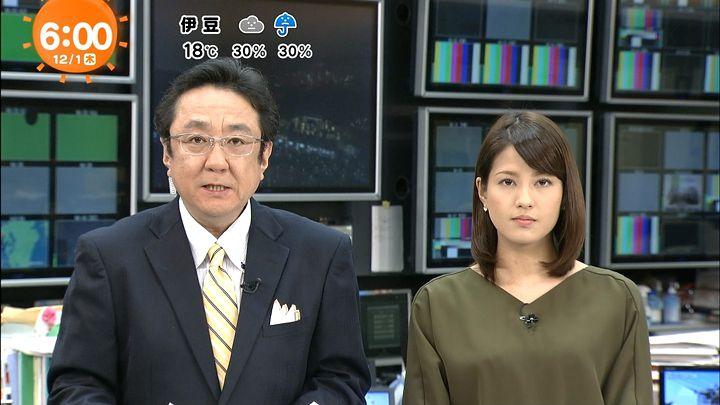 nagashima20161201_04.jpg