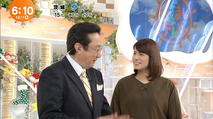 nagashima20161201_07.jpg