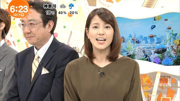 nagashima20161201_08.jpg
