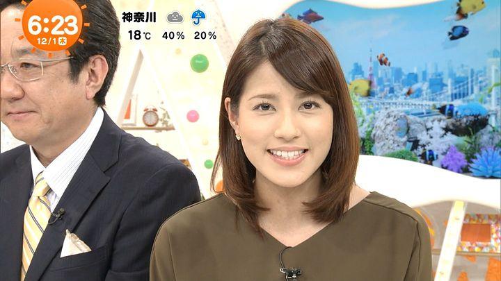nagashima20161201_09.jpg