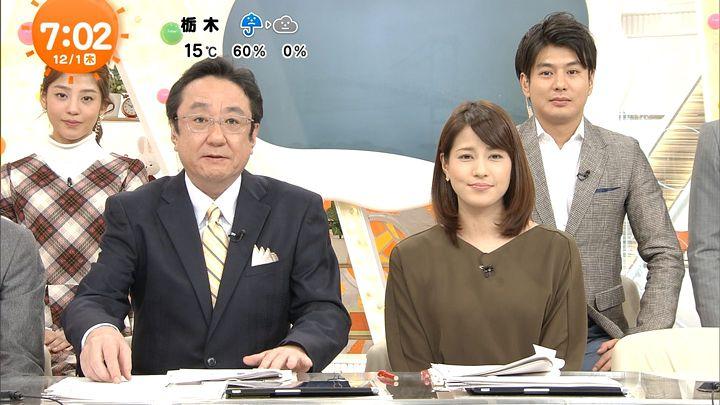 nagashima20161201_10.jpg