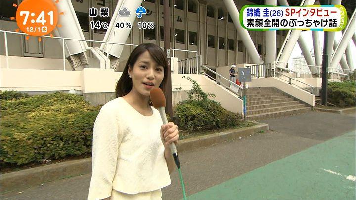 nagashima20161201_12.jpg