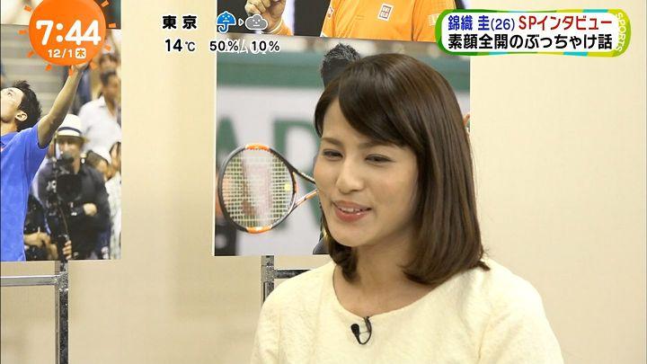 nagashima20161201_14.jpg