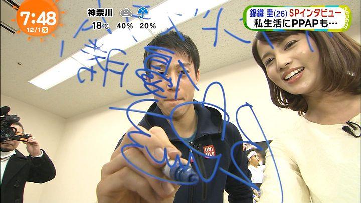 nagashima20161201_19.jpg