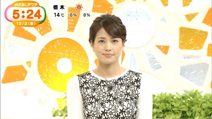 nagashima20161202_01.jpg