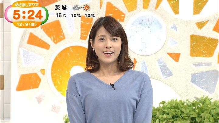 nagashima20161209_01.jpg