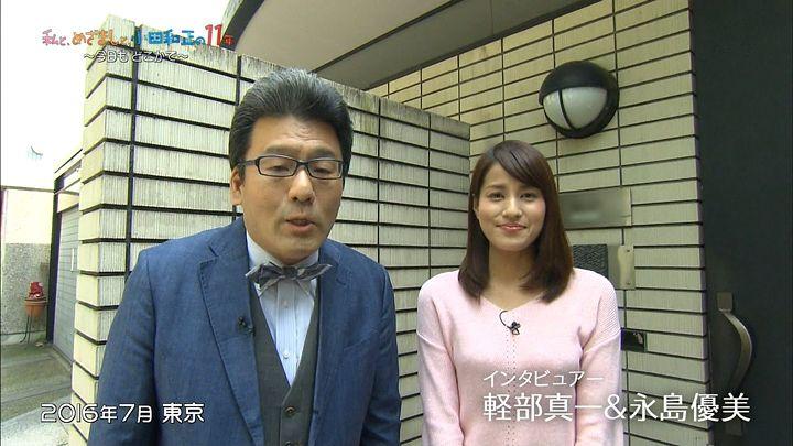 nagashima20161231_01.jpg