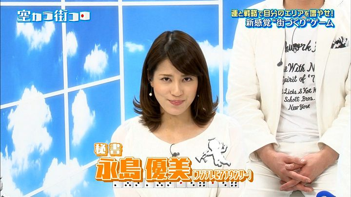 nagashima20170102_01.jpg