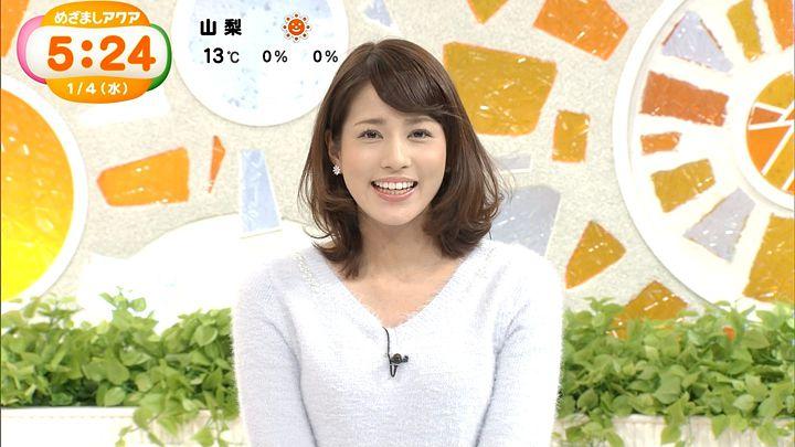 nagashima20170104_01.jpg