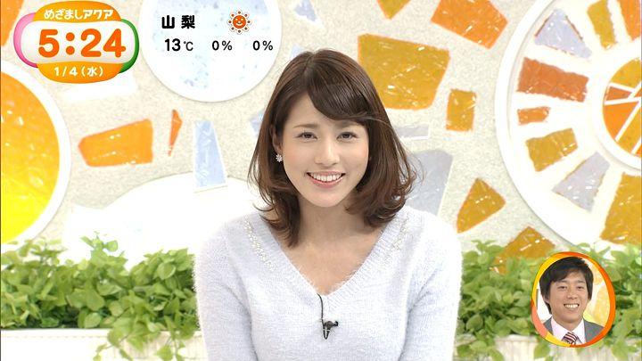nagashima20170104_02.jpg