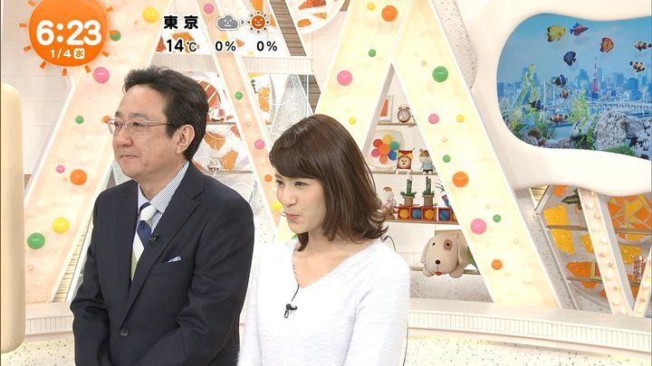nagashima20170104_07.jpg