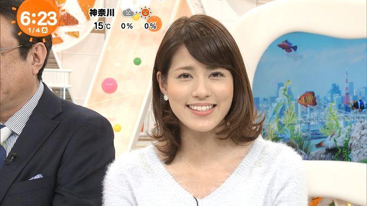 nagashima20170104_08.jpg