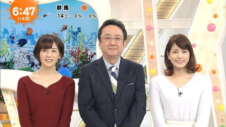 nagashima20170104_09.jpg