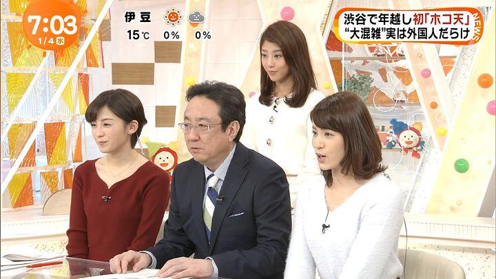 nagashima20170104_13.jpg