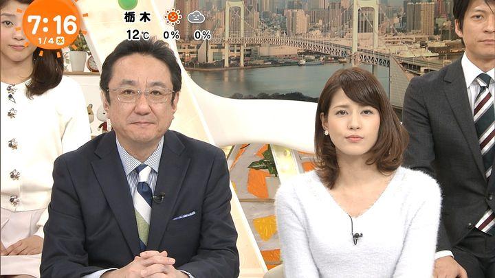 nagashima20170104_14.jpg
