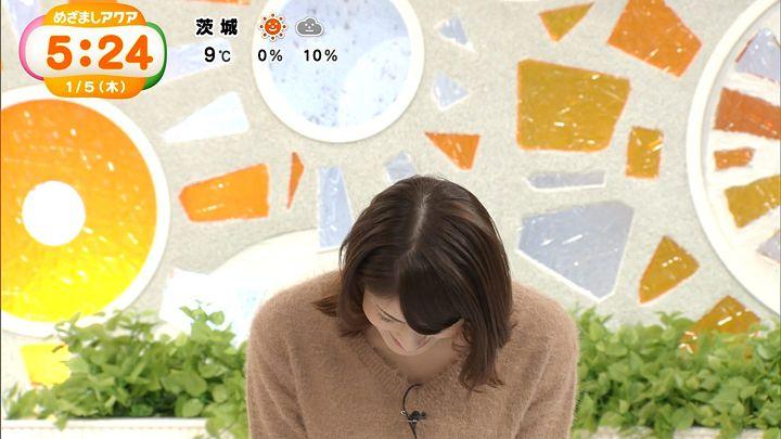 nagashima20170105_02.jpg