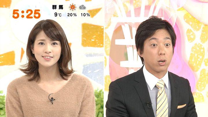 nagashima20170105_04.jpg