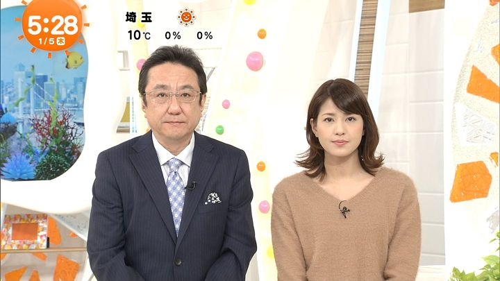 nagashima20170105_05.jpg